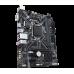 M/B GIGABYTE GA-H310M H