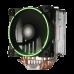 COOLER CPU GAMEMAX GAMMA 500 GREEN