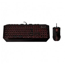 KIT TECLADO Y MOUSE GAMER COOLER MASTER STORM DEVASTATOR (Red Edition)